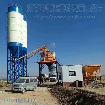 搜了网云南玉溪HZS50型混凝土搅拌站400