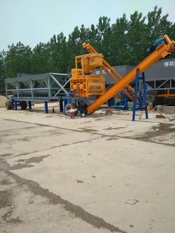 山东泰安YHZS100型移动混凝土搅拌站现场
