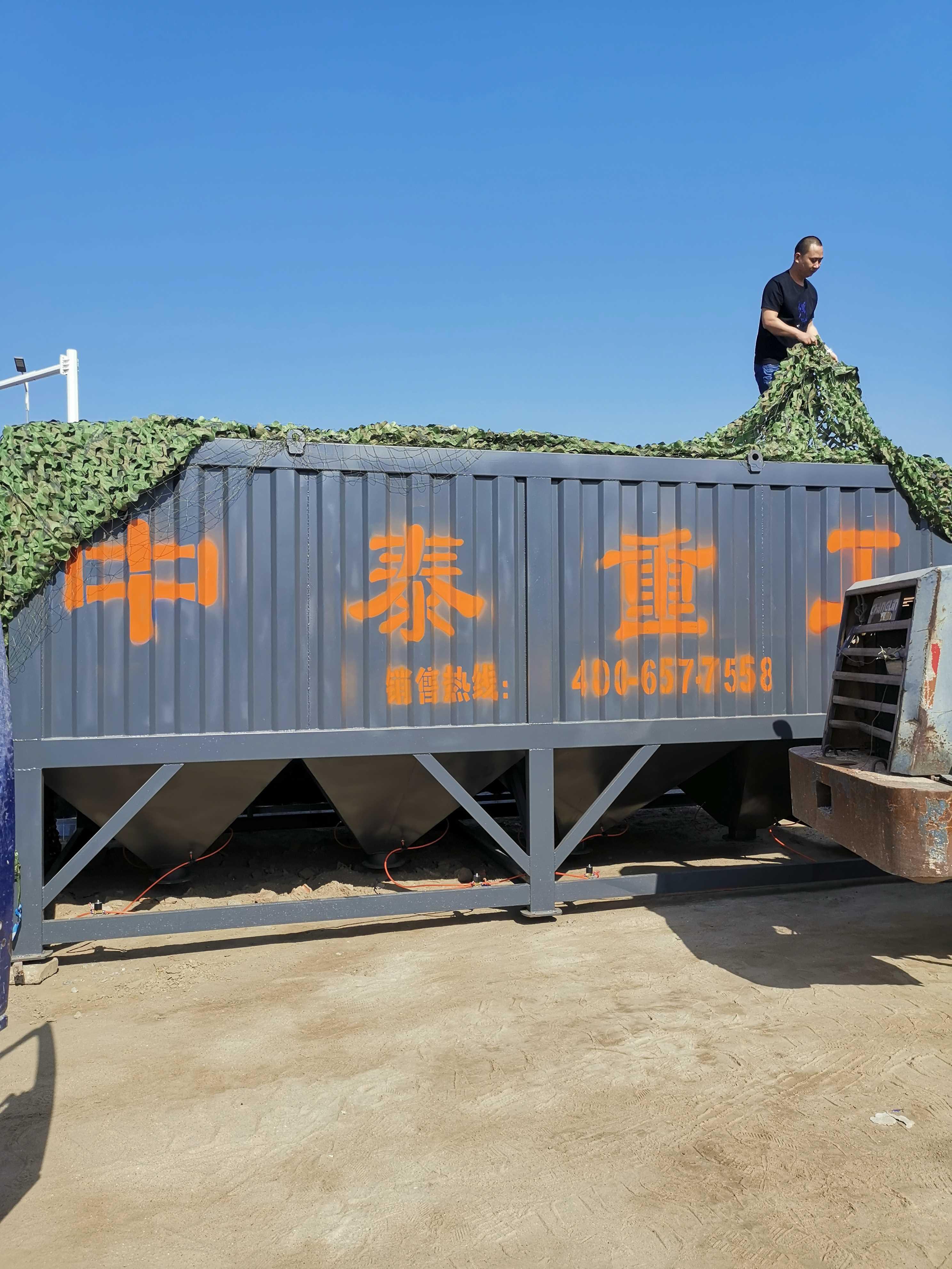 50吨卧式水泥仓泰州现场