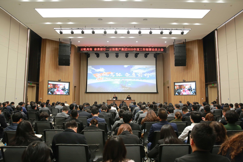 会议图片-会议照片2232