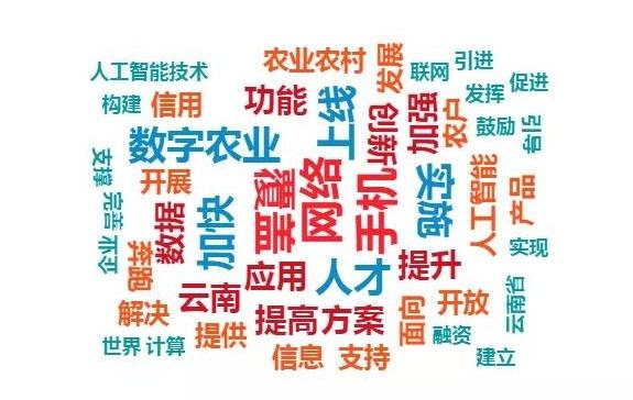 微信图片_20200102200629_看图王