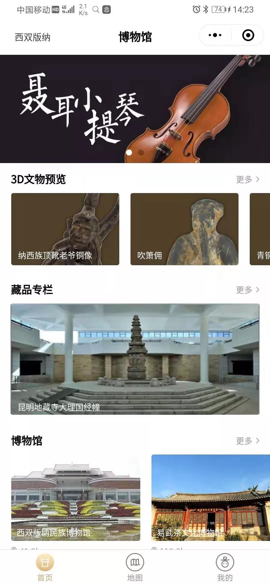 微信图片_20200102201155