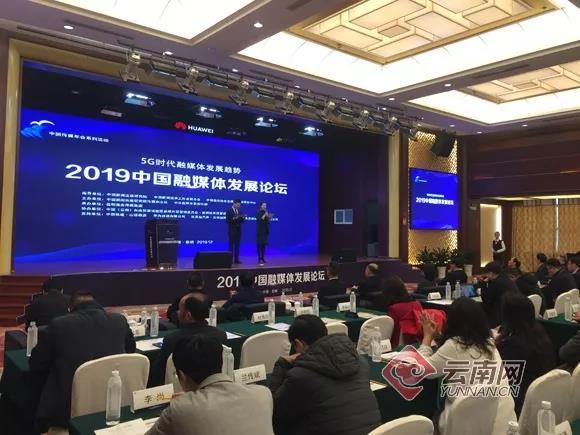 微信图片_20200102201103