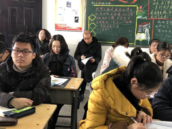 4张顺和副校长和初三数学组一起听课