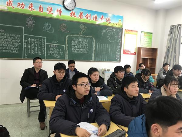5孙开华副校长和初三数学组一起听课