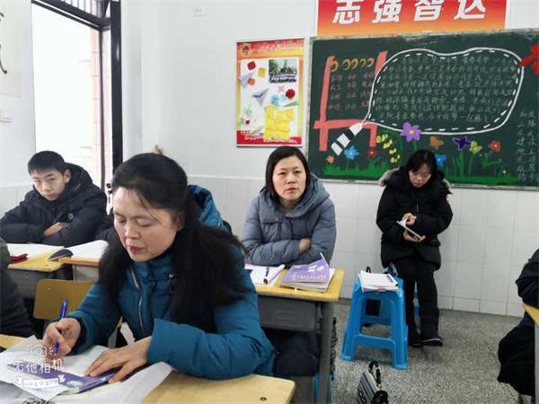 12初二英语组在听课
