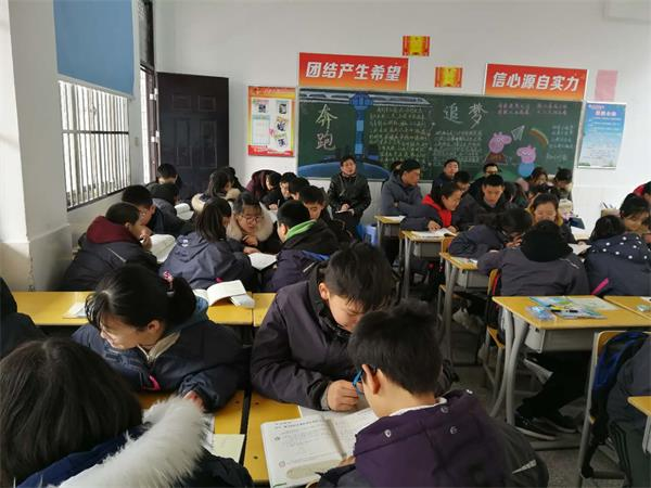 13初一数学组在听课
