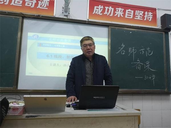 1孙开华副校长在示范备课