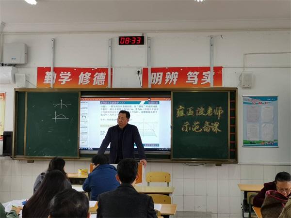 8雍亚波主任在示范备课