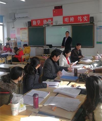 12蔡宏主任在示范备课