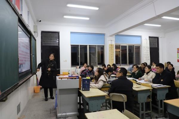 20丁晓梅老师在示范备课