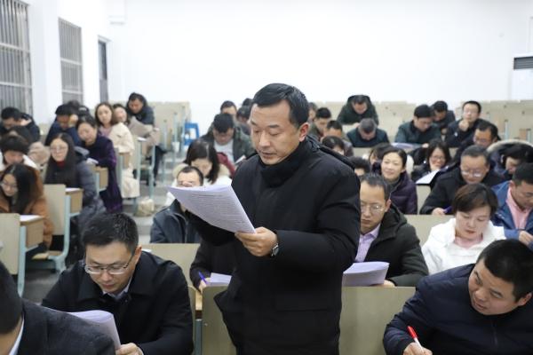4-2部分管理人员、教研-备课组长代表发言