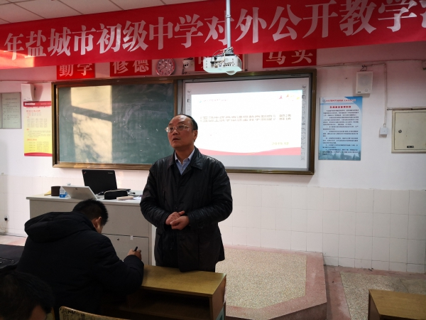5-1各教研组组织教师学习