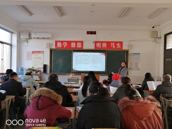 5-2各教研组组织教师学习