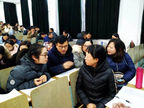 6教师分小组合作学习