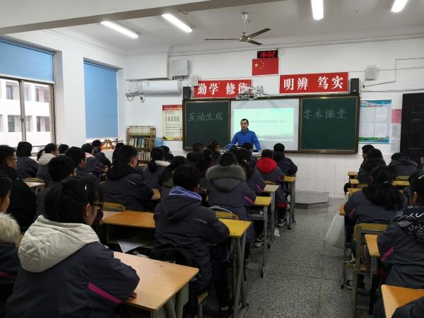 7-2班主任向学生解读《制度》