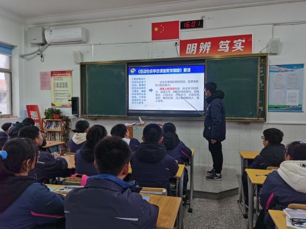 8-3学生自信上台谈体会认识