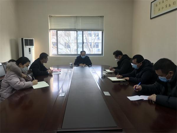 2召开职能部门专题会议