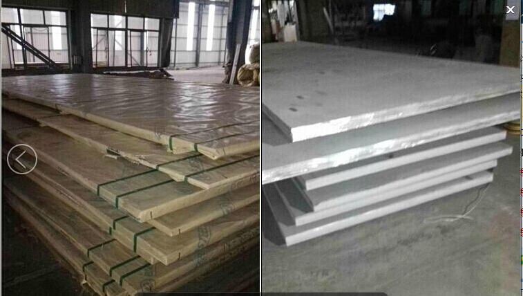 不锈钢原装平板