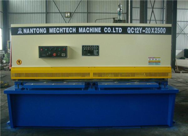 QC20X2500剪板机