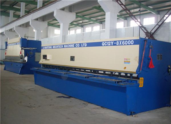 QC8X6000剪板机