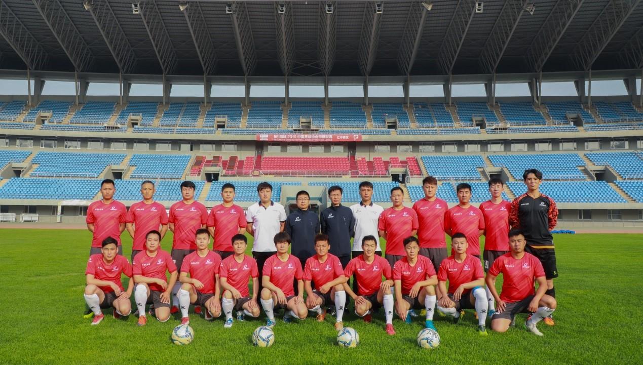 魅力足球,名华逐梦-1