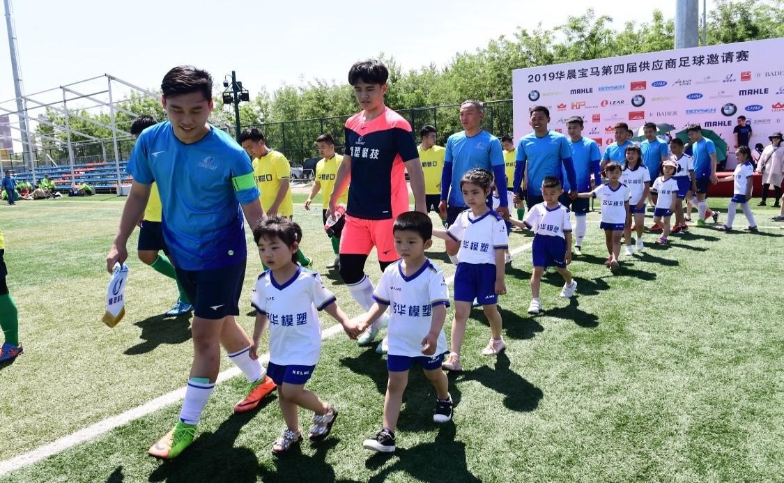 魅力足球,名华逐梦-5