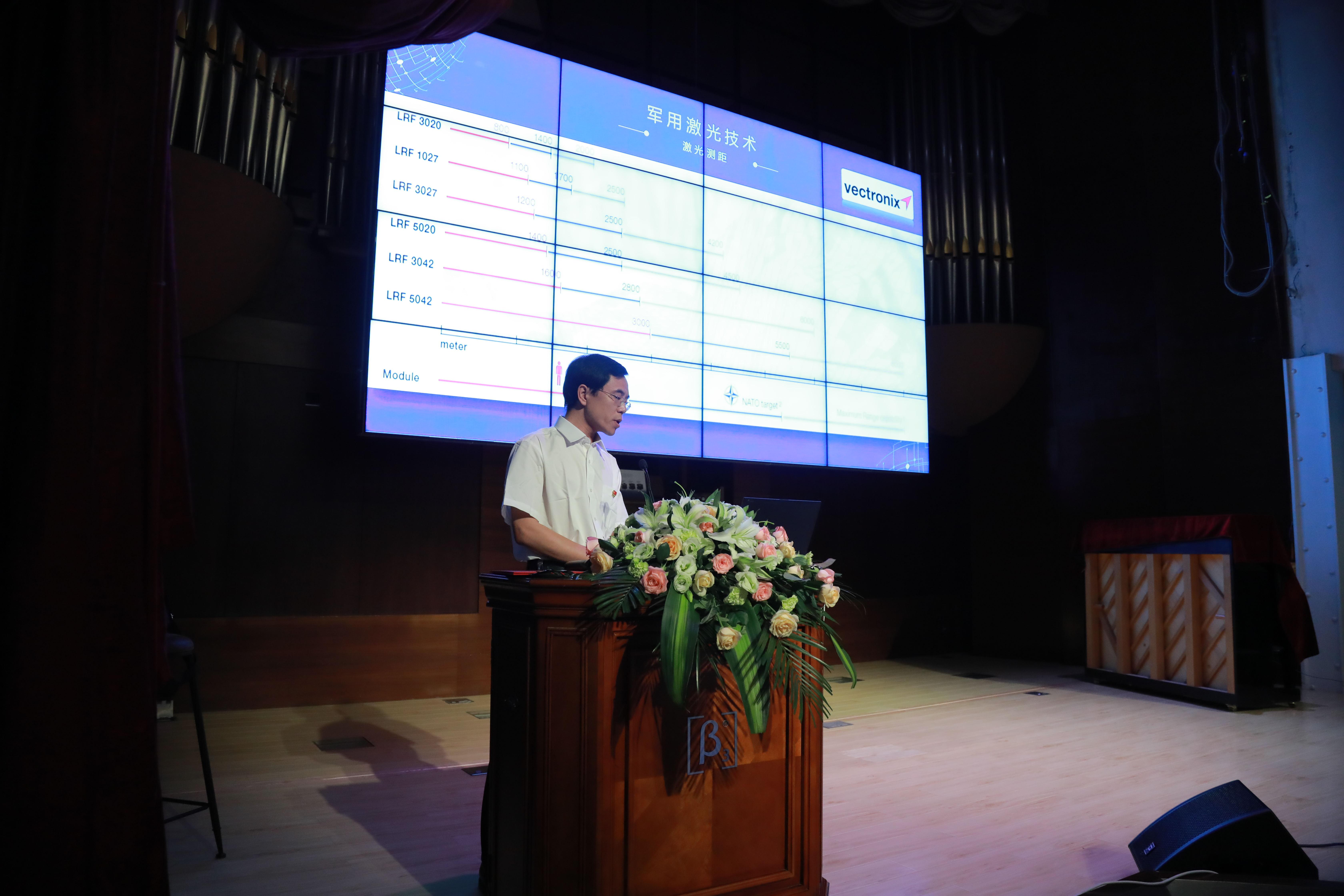 2019第一次理事大会-久之洋演讲