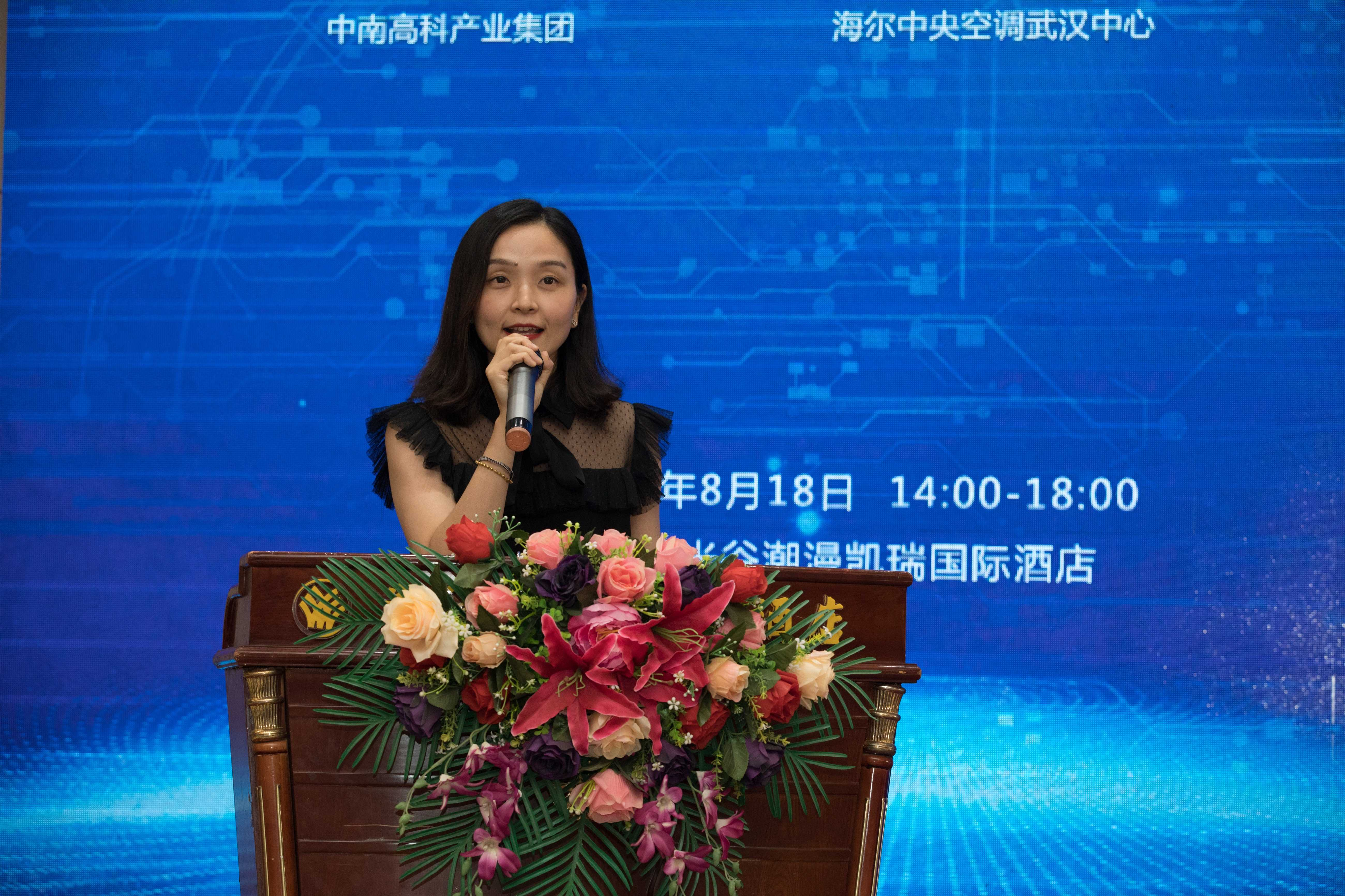 2019激光供应链大会新闻照片-马静