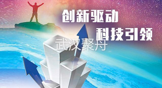 仪器仪表行业武汉聚舟