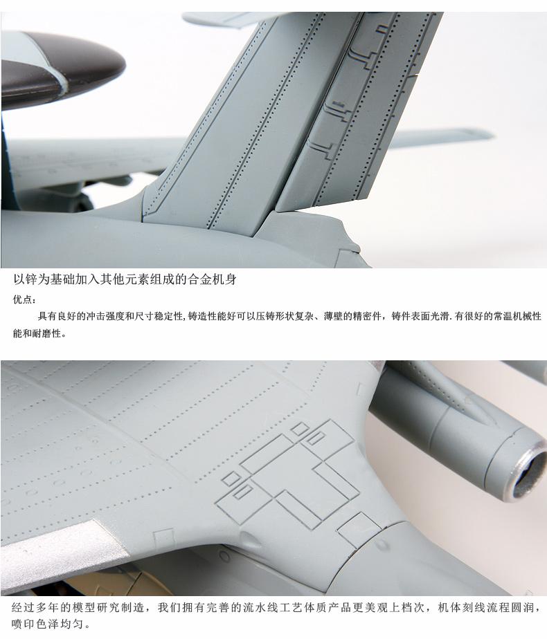 130空警2000_13
