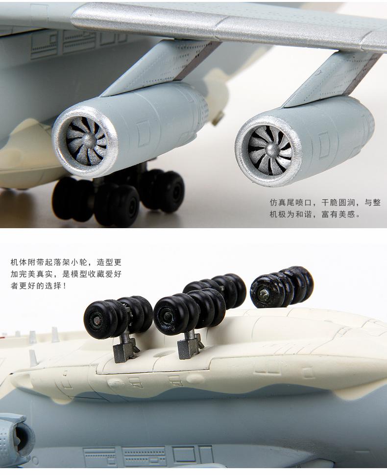 130空警2000_14