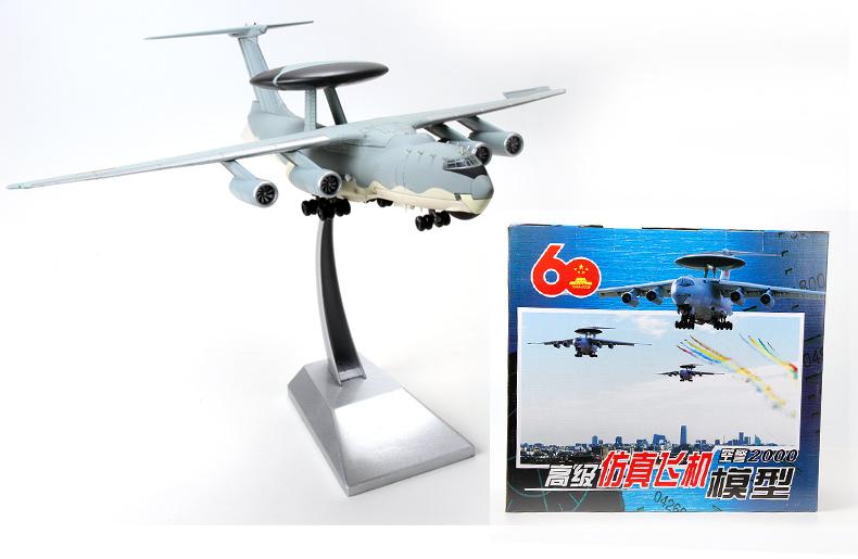 130空警2000_16