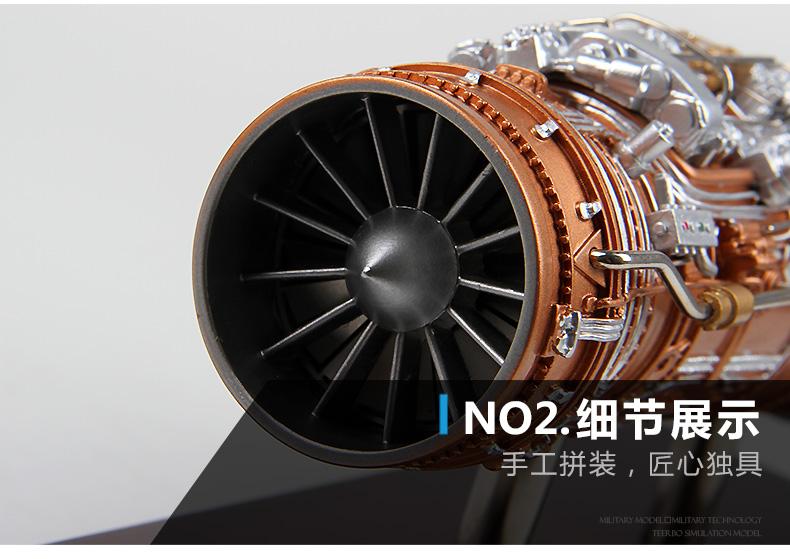 1:20发动机--1_11