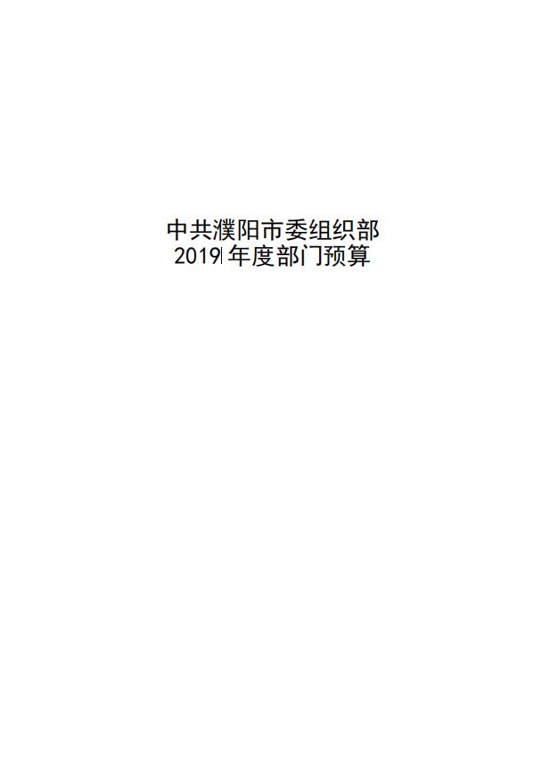 微信图片_20191114150924