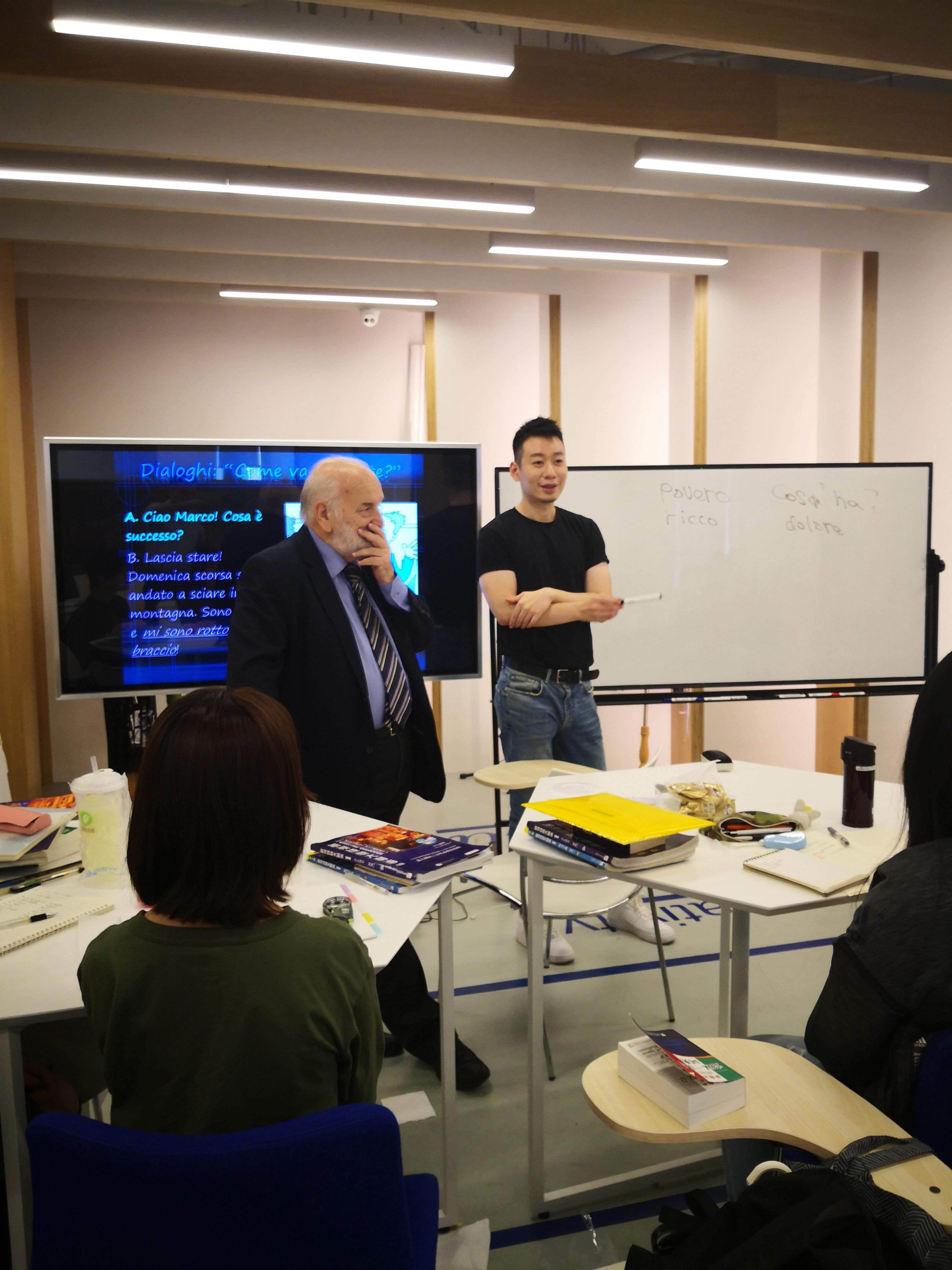 意大利国家文化联合会授权代表访问上海文创高等进修学院2