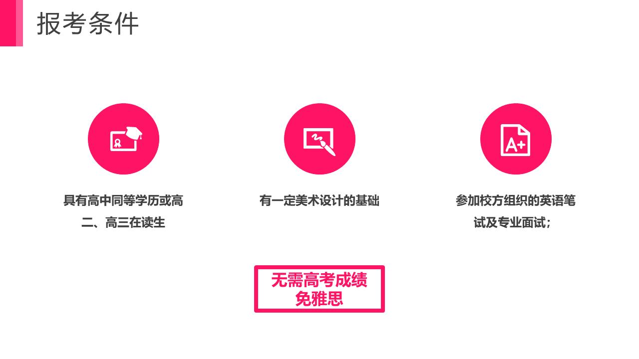 NTU-幻灯片16