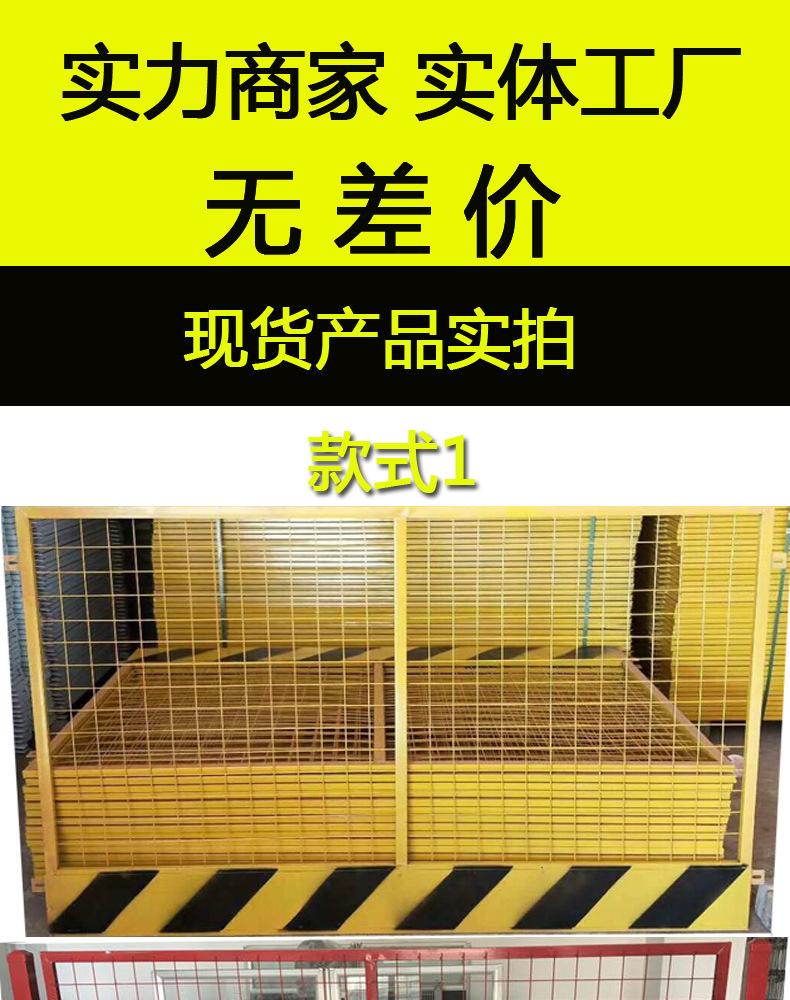 基坑护栏详情1
