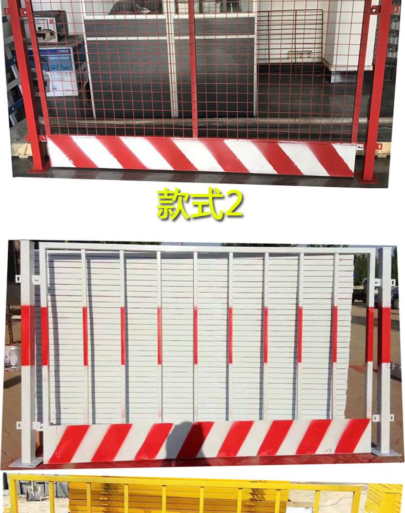 基坑护栏详情2