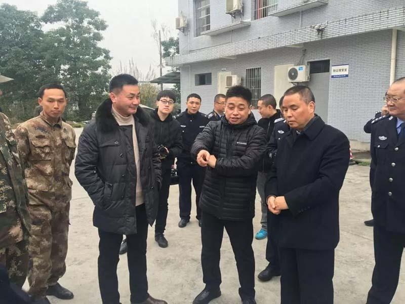重庆公安局警犬基地领导视察工作