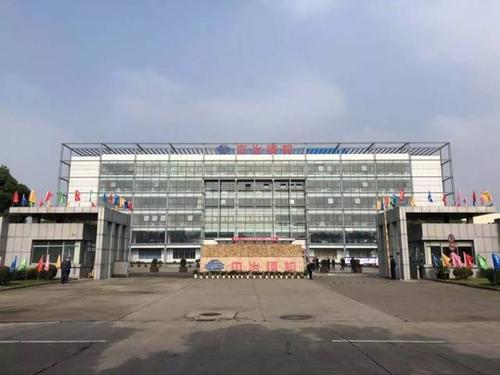 中冶(上海)钢结构科技有限公司