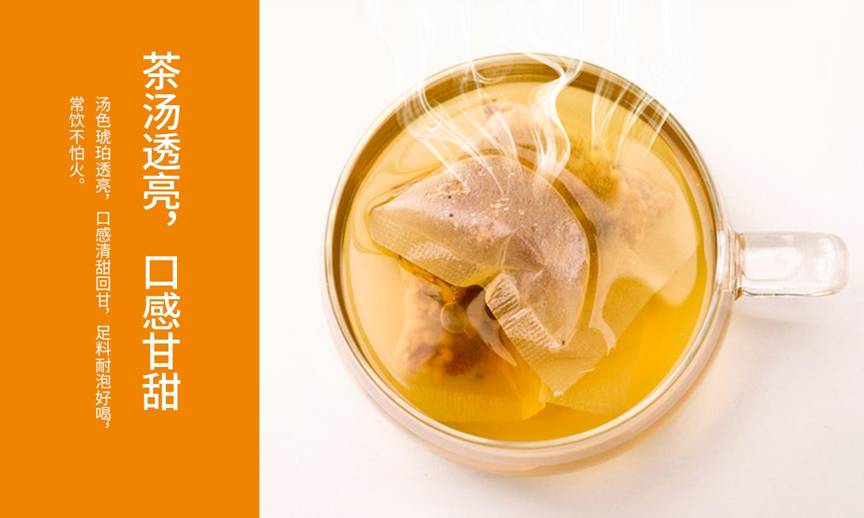 清凉茶修改-图片11