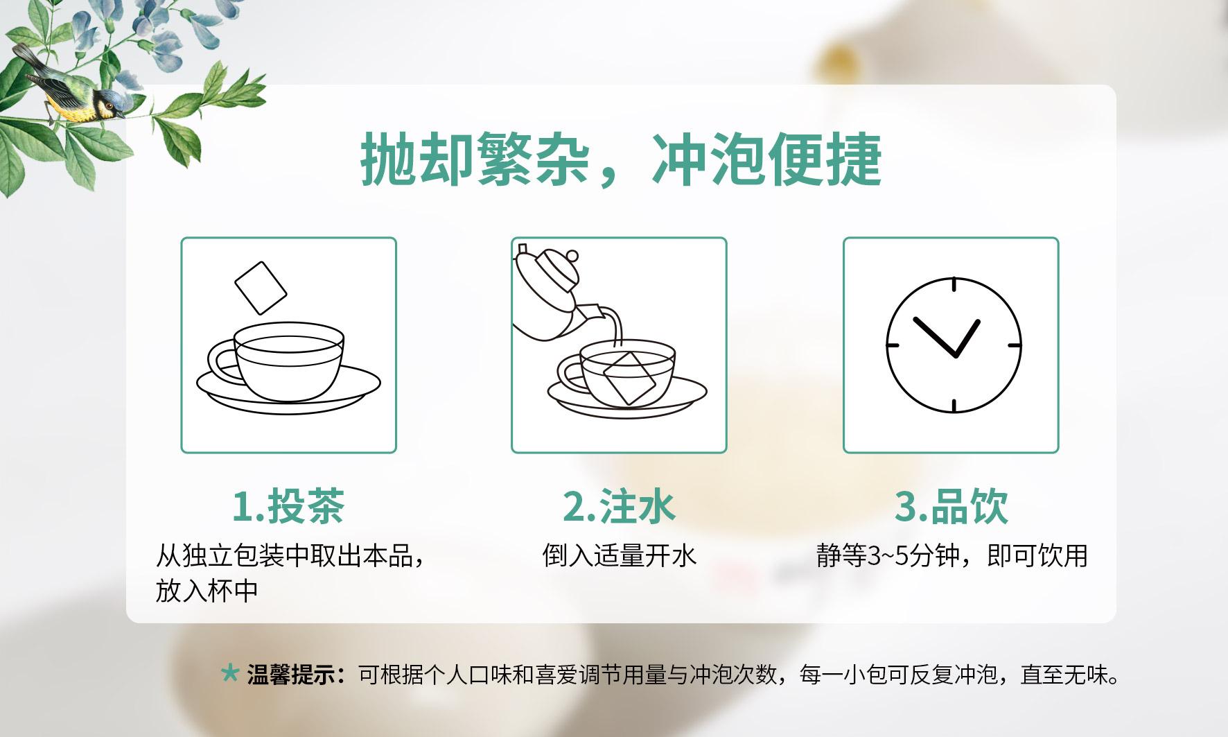 清凉茶修改-图片13