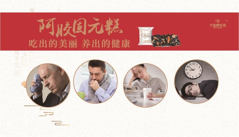 阿膠姜茶禮盒修改-阿膠姜茶禮盒6