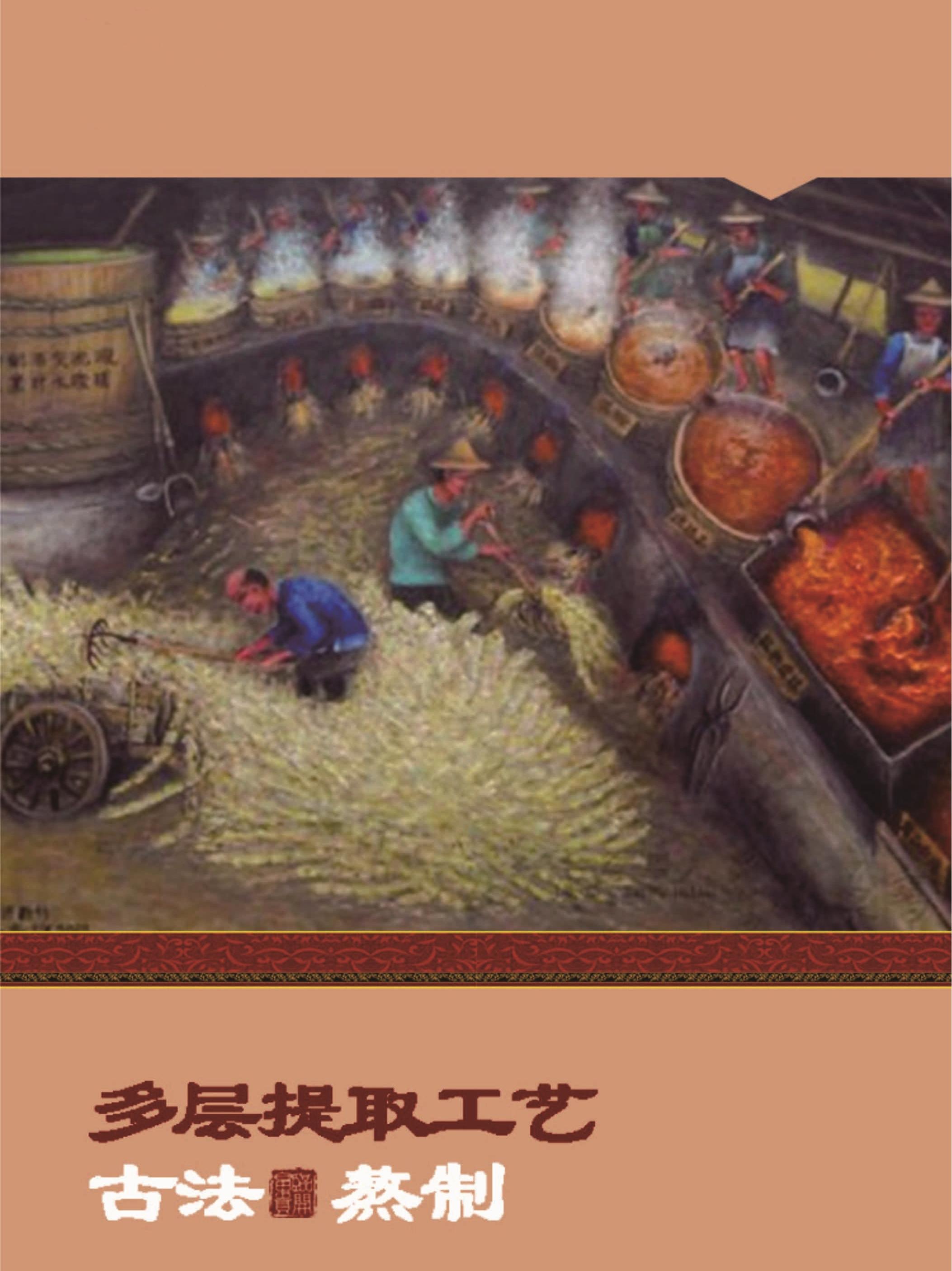 紅糖姜茶禮盒修改-12027556_05_副本