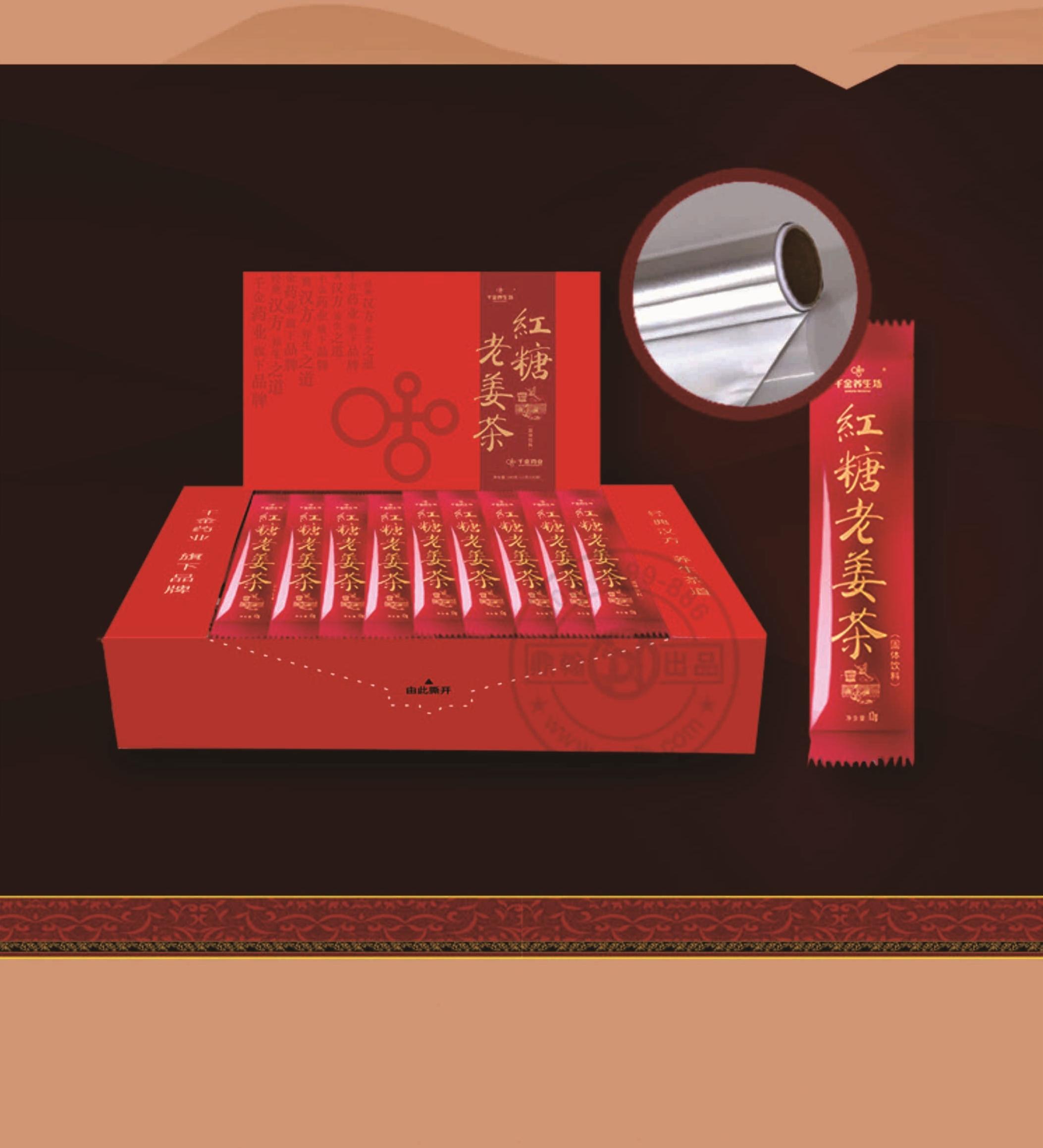 紅糖姜茶禮盒修改-12027558_07_副本