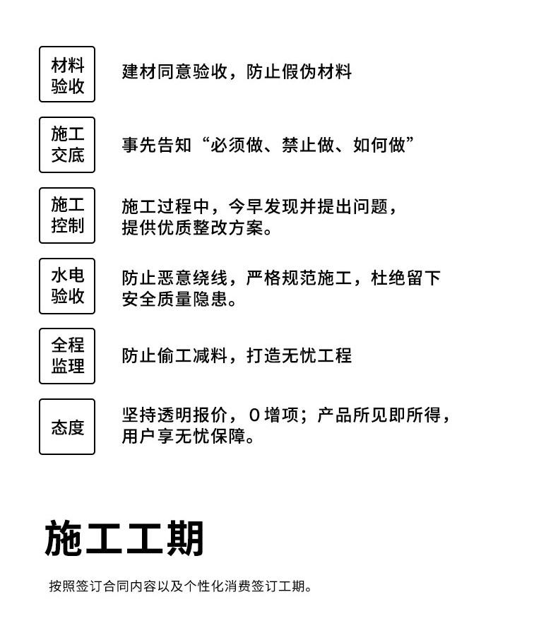 H7详情页切片_12