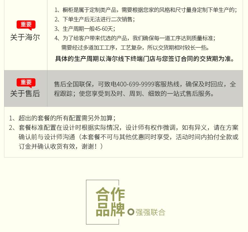 依云小镇详情_11