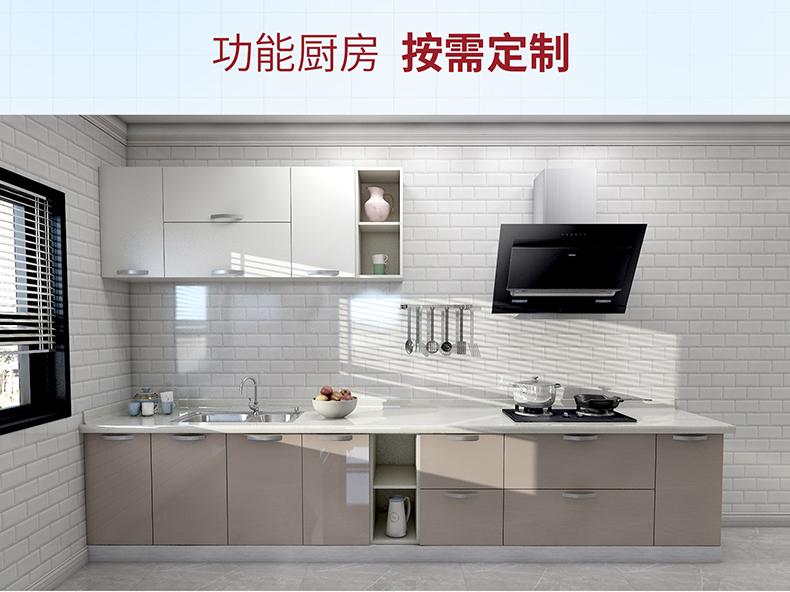 厨房换新易拉宝790_02