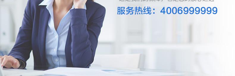 康城全屋定制详情页_15